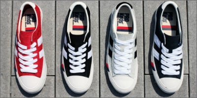 Prokeds Royal Lo Classic Leather Men 12 White